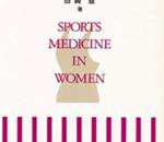 sports-medicine-in-women
