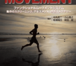 movement-book