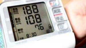 hemomanometer