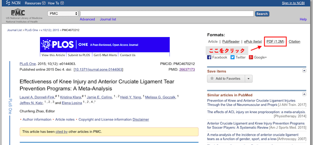 pubmed-searching-12