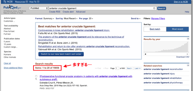 pubmed-searching-3