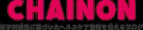 CHAINON|科学的根拠に基づく健康情報を伝えるブログ